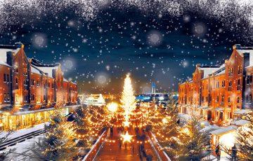 赤レンガイルミネーション・クリスマスマーケット