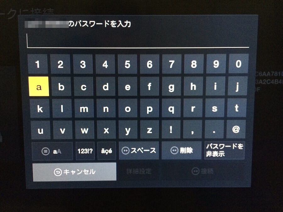 Fire TV Stick Wifi設定画面02