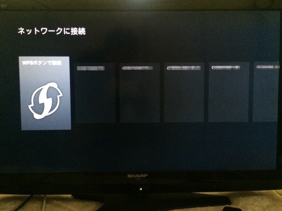 Fire TV Stick Wifi設定画面01