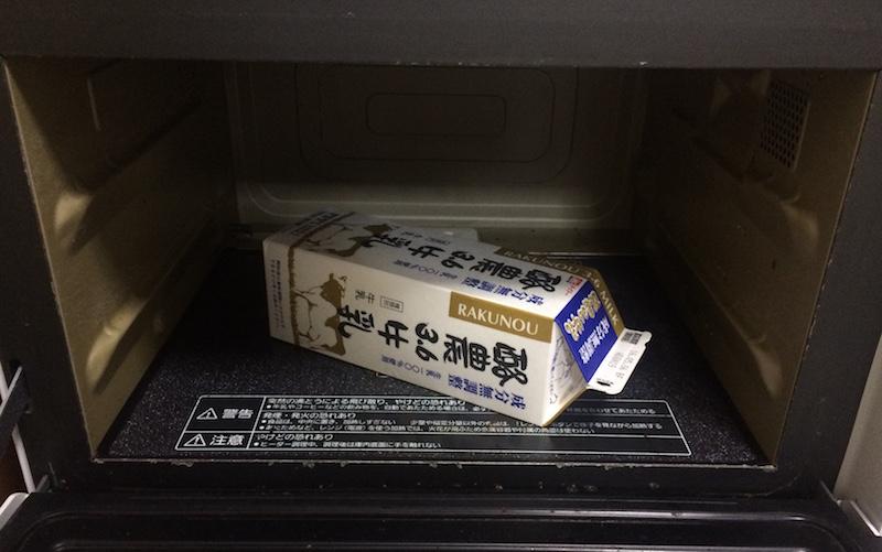 牛乳を温める