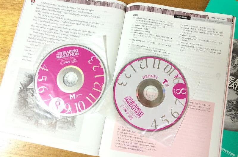ヒアリングマラソン CD