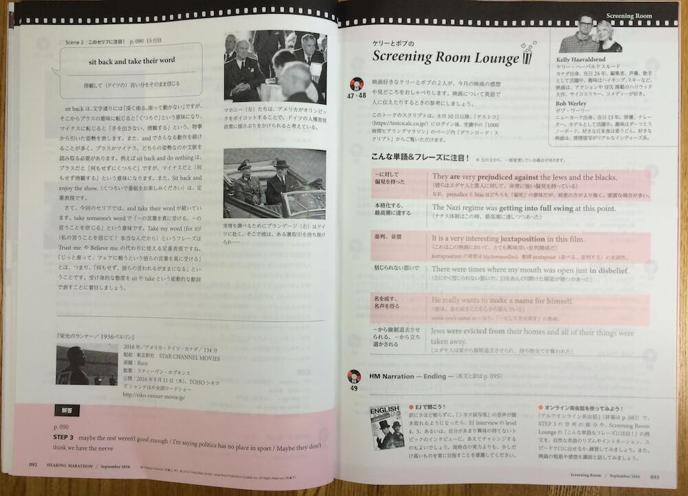 シネマ試写室 02