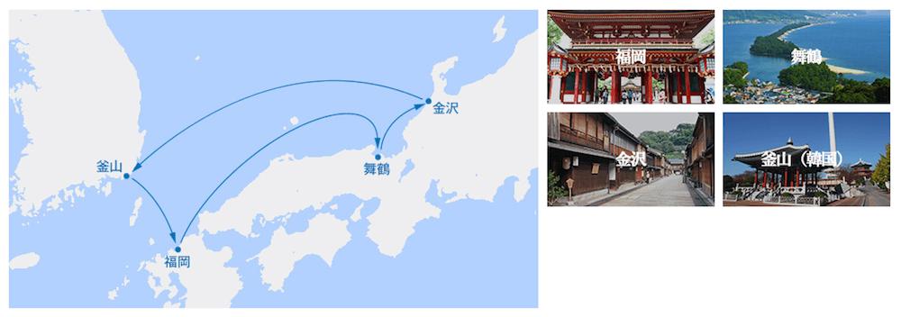 お気軽日本海ショートクルーズ5日間