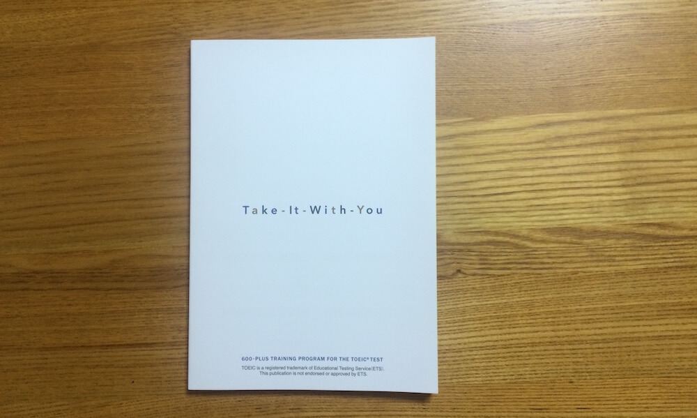 Take It With you 1冊