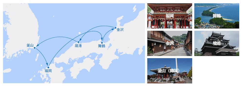 古都と城下町を巡る麗しの日本海と釜山6日間