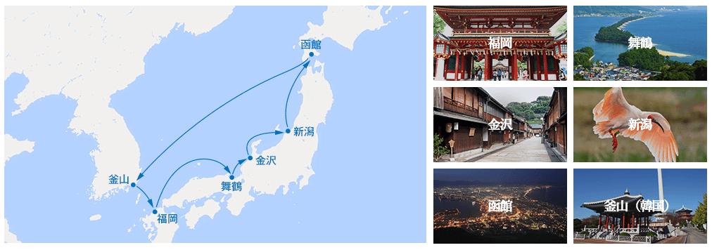 夏の日本海周遊いいとこどり北海道 韓国8日間