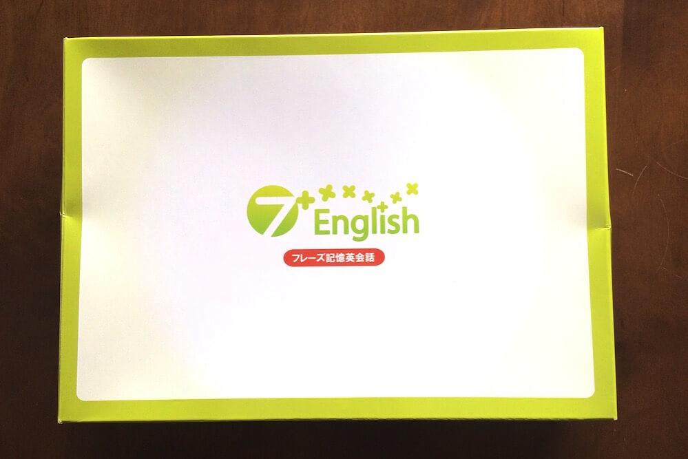 7+english セブンプラスイングリッシュ