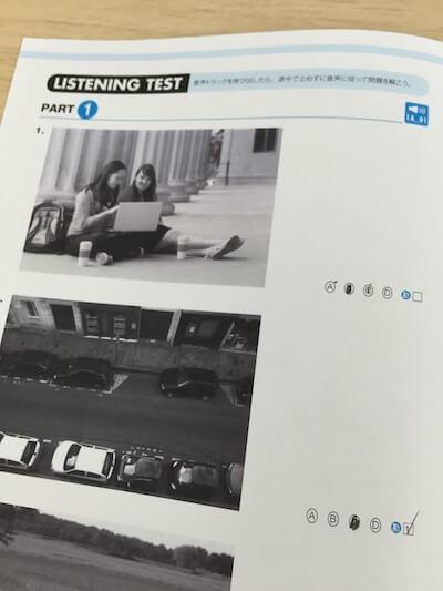 Toeic600 testbook 002