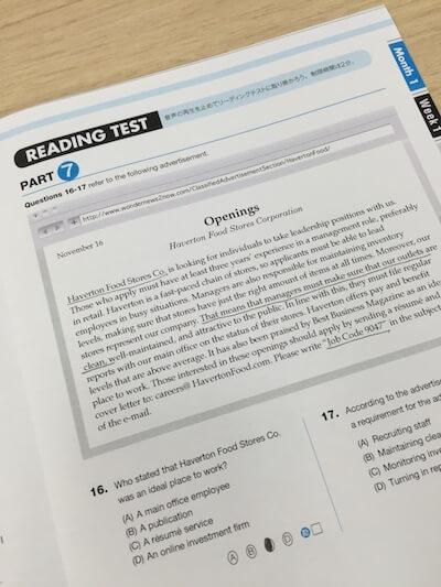 Toeic600 testbook 004