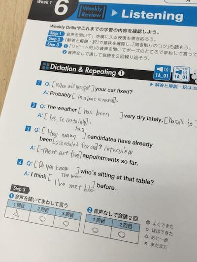 Toeic600 textbook 001