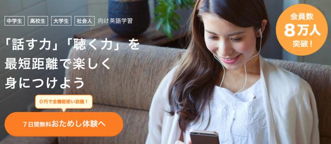 【レベル別】スタディサプリイングリッシュのコース内容紹介 ...