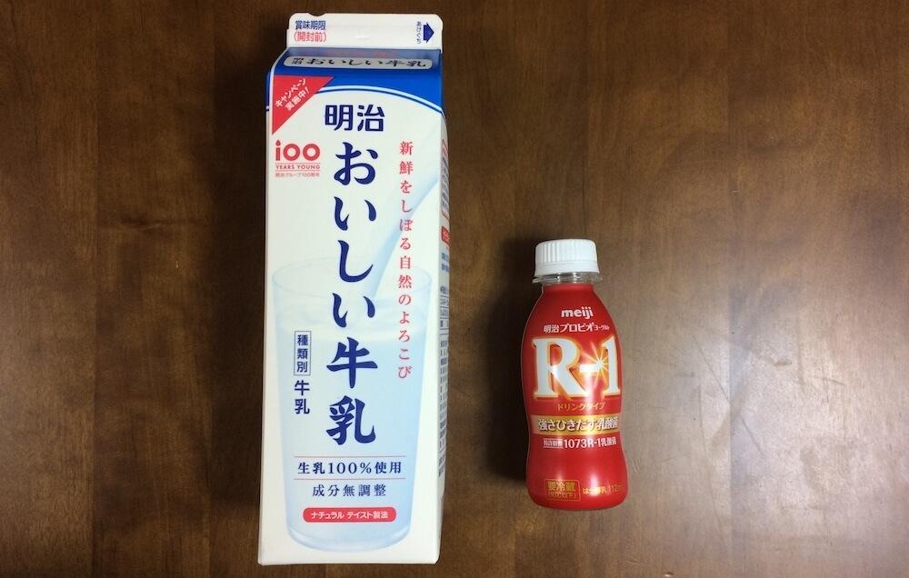 飲むR1ヨーグルトを量産する方法