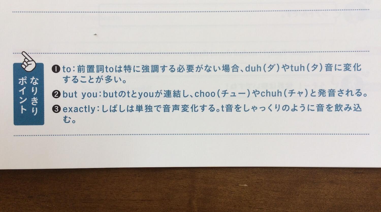 学習テキスト05