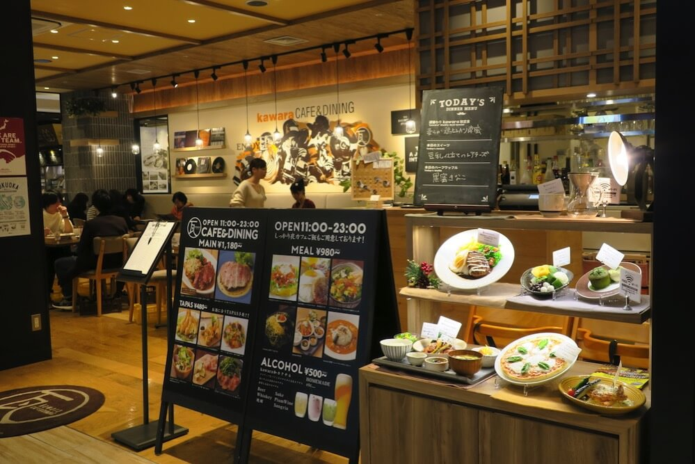 Kawara CAFE DINING