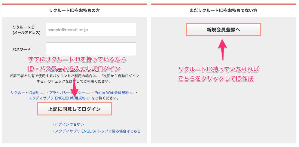 【2018年最新】月額料金25%OFFスタディサプリ英語キャンペーン ...