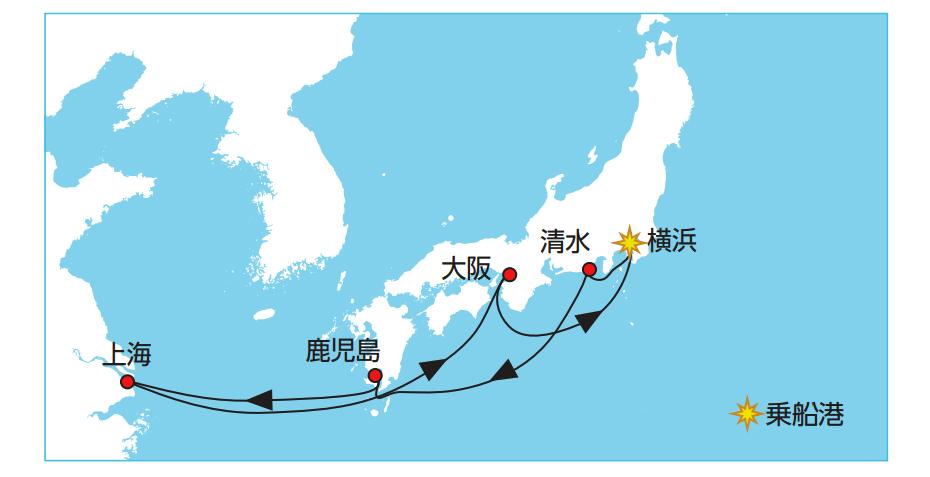 横浜発着クルーズ7泊8日 コース 料金詳細