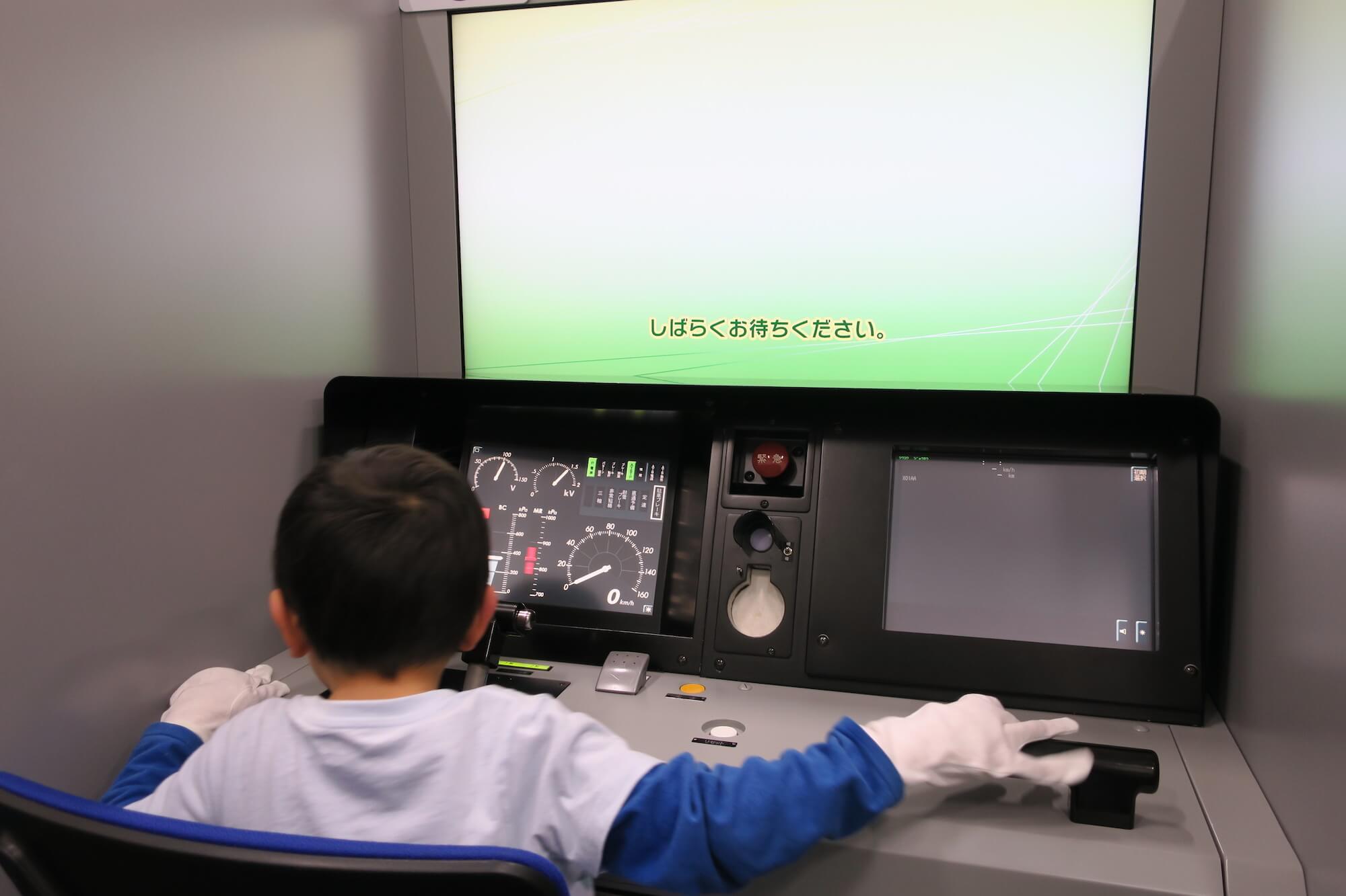 運転士体験教室03