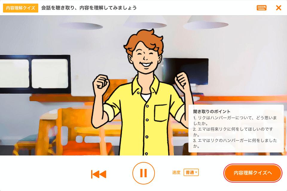 【TOEIC対策アプリ】スタディサプリイングリッシュが超絶 ...