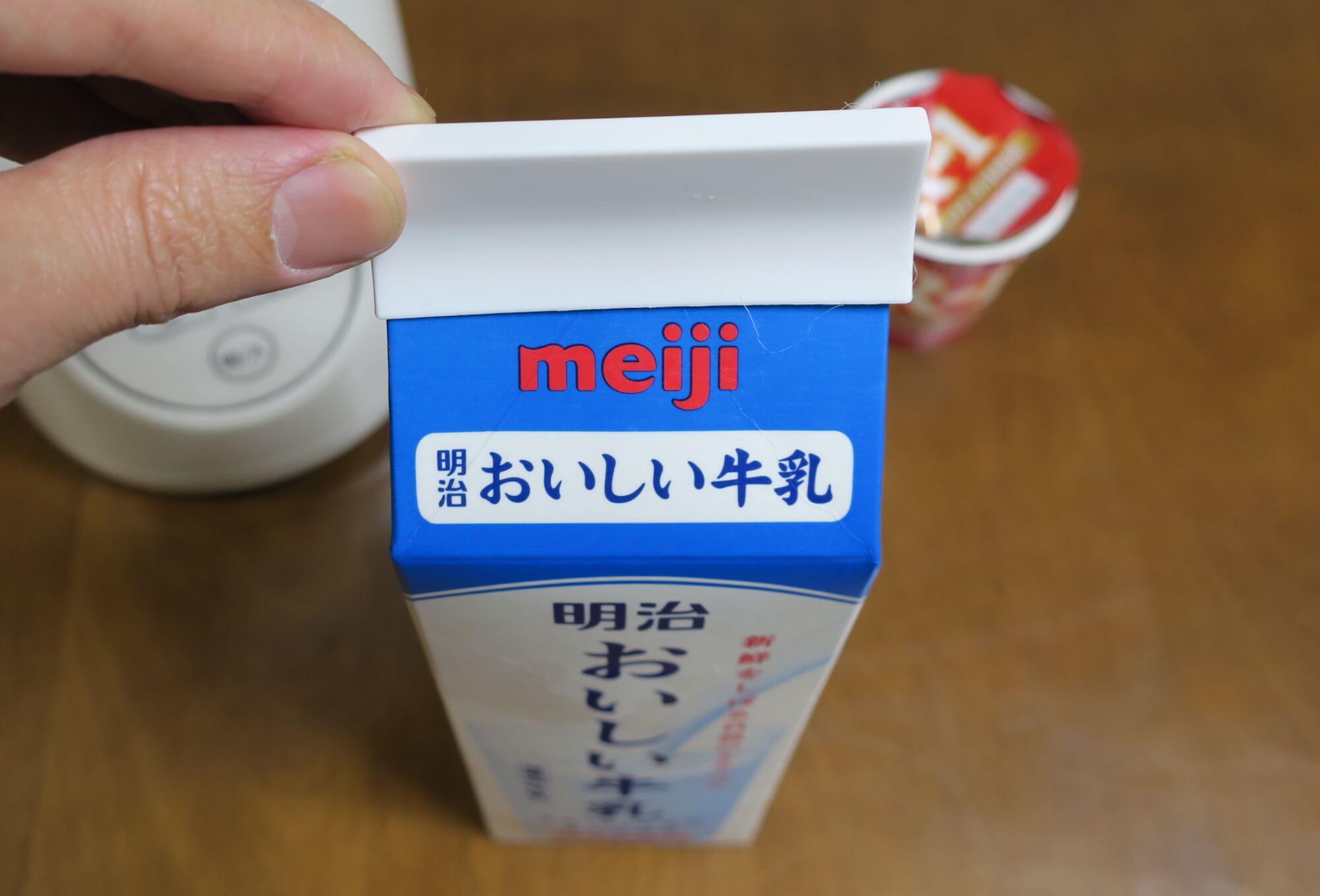 牛乳パック要フタをセット