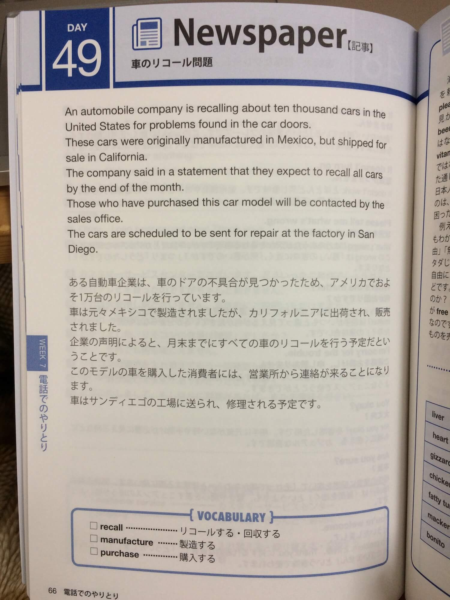 Article 記事