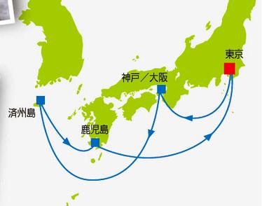 済州島 鹿児島周遊クルーズ7日間