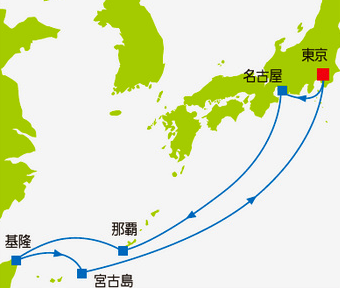 沖縄 台湾あったか島巡りクルーズ9日間