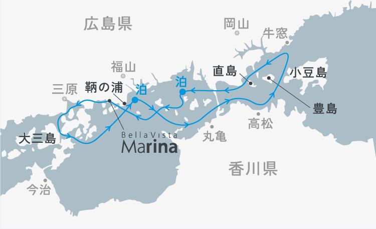 東回り 鞆ともの浦沖 水島沖錨泊びょうはく 3日間