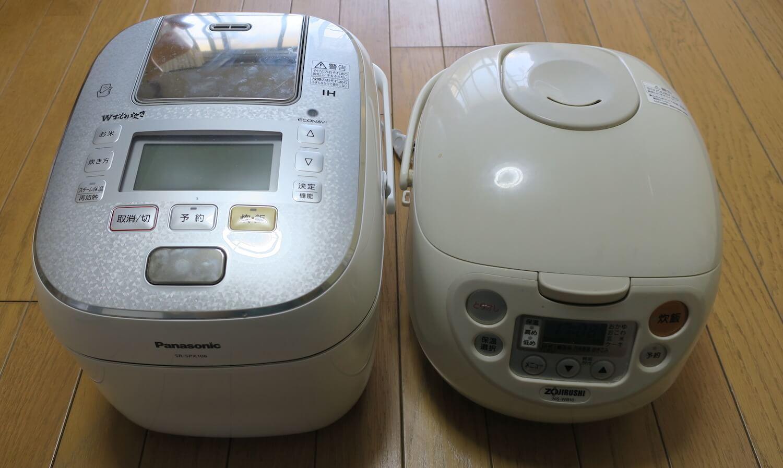 古い炊飯器との比較