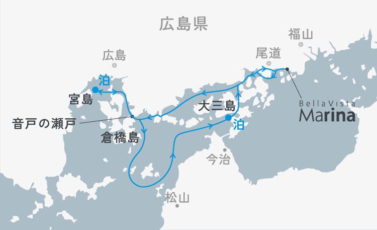 西回り 宮島沖 大三島おおみしま沖錨泊びょうはく 3日間