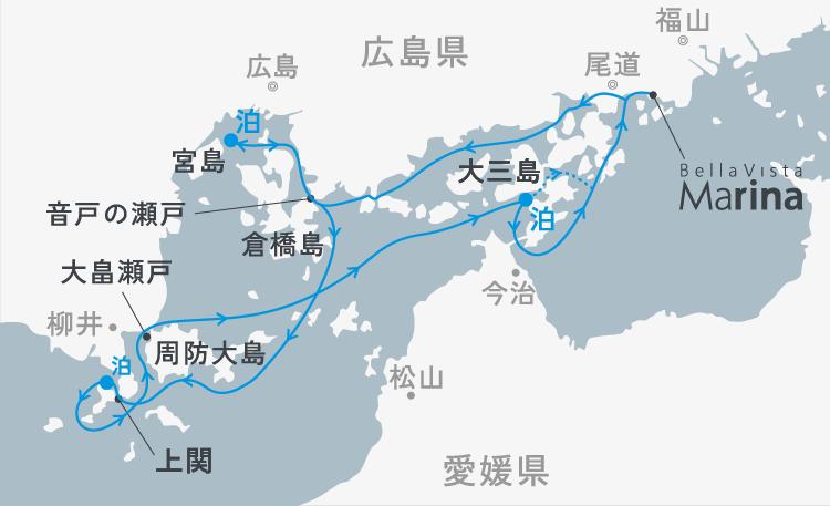 西回り 宮島沖 上関沖かみのせき 大三島おおみしま沖錨泊びょうはく 4日間