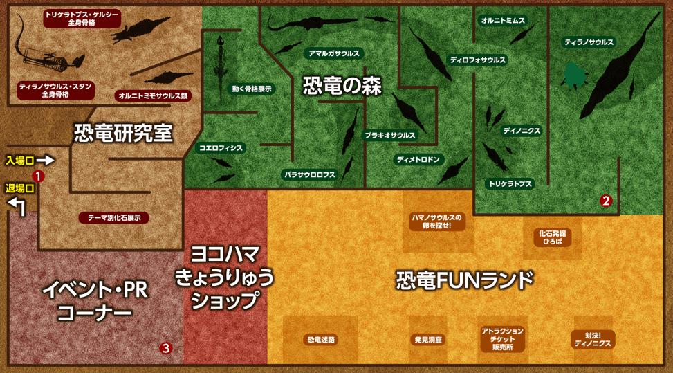会場マップ