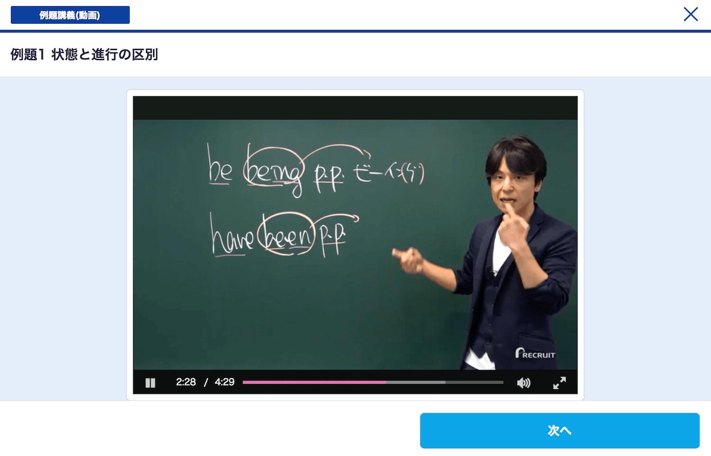 関先生の解説