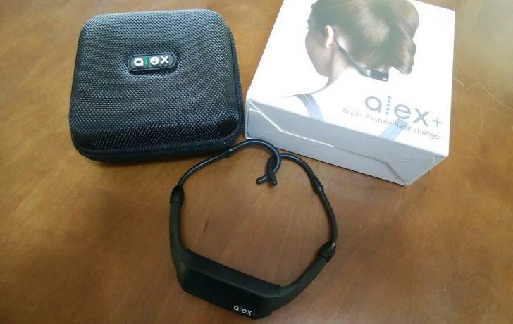 【Alex Plusレビュー】リアルタイムで姿勢測定をしてくれるウェアラブルデバイス