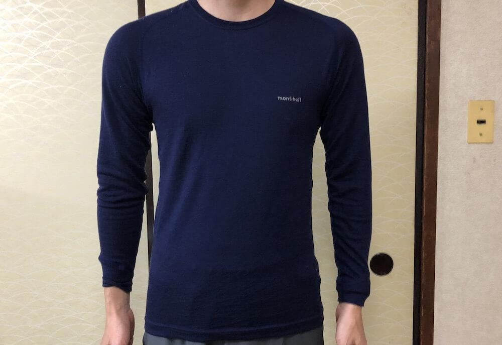 モンベルスーパーメリノウールシャツのサイズ感