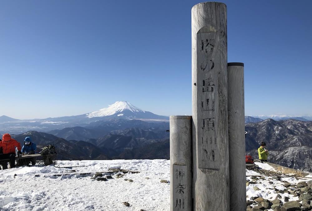 塔ノ岳山頂3