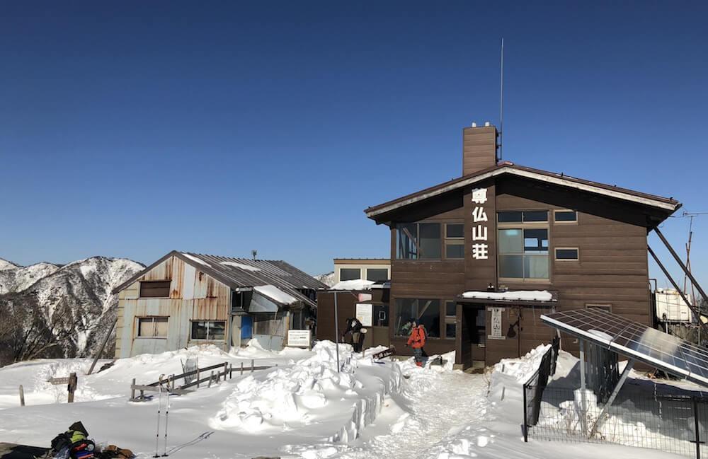 塔ノ岳山頂2