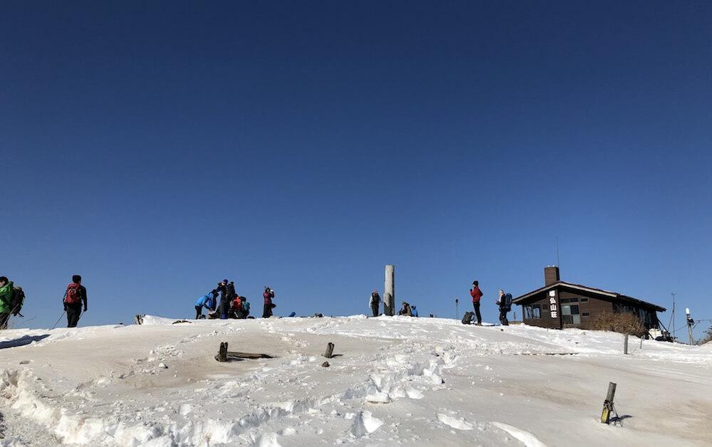 塔ノ岳山頂1