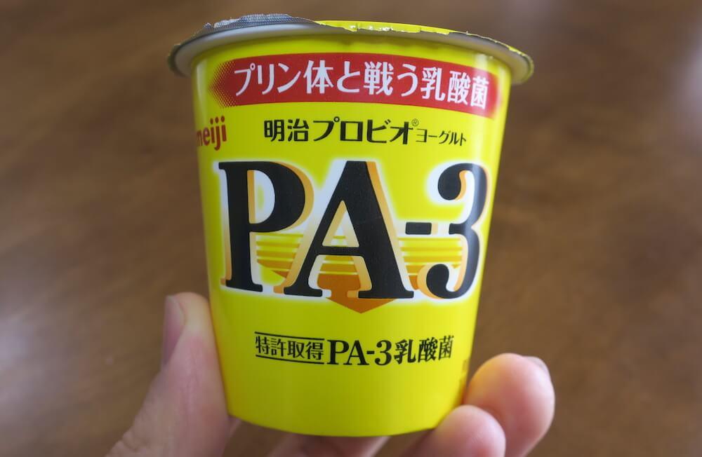 PA3ヨーグルトの効果