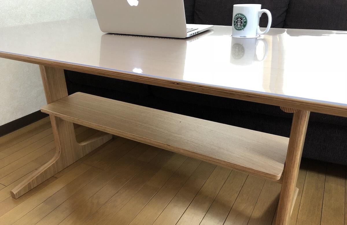 リビングでもダイニングでもつかえるテーブル 下の板