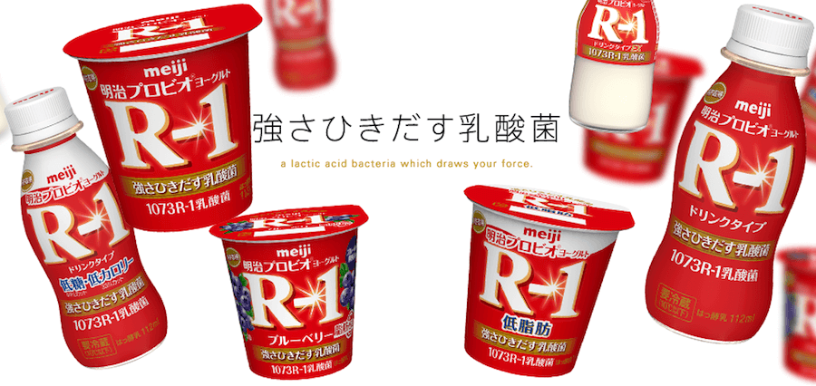 飲む ヨーグルト R1 ヨーグルトメーカーでR1飲むヨーグルトの作り方!牛乳で簡単に作れる
