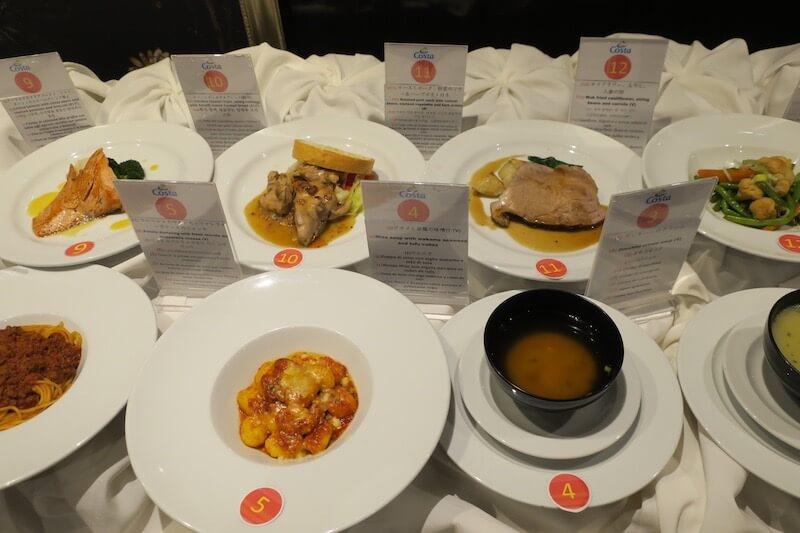 ジャルディーノ 料理サンプル1