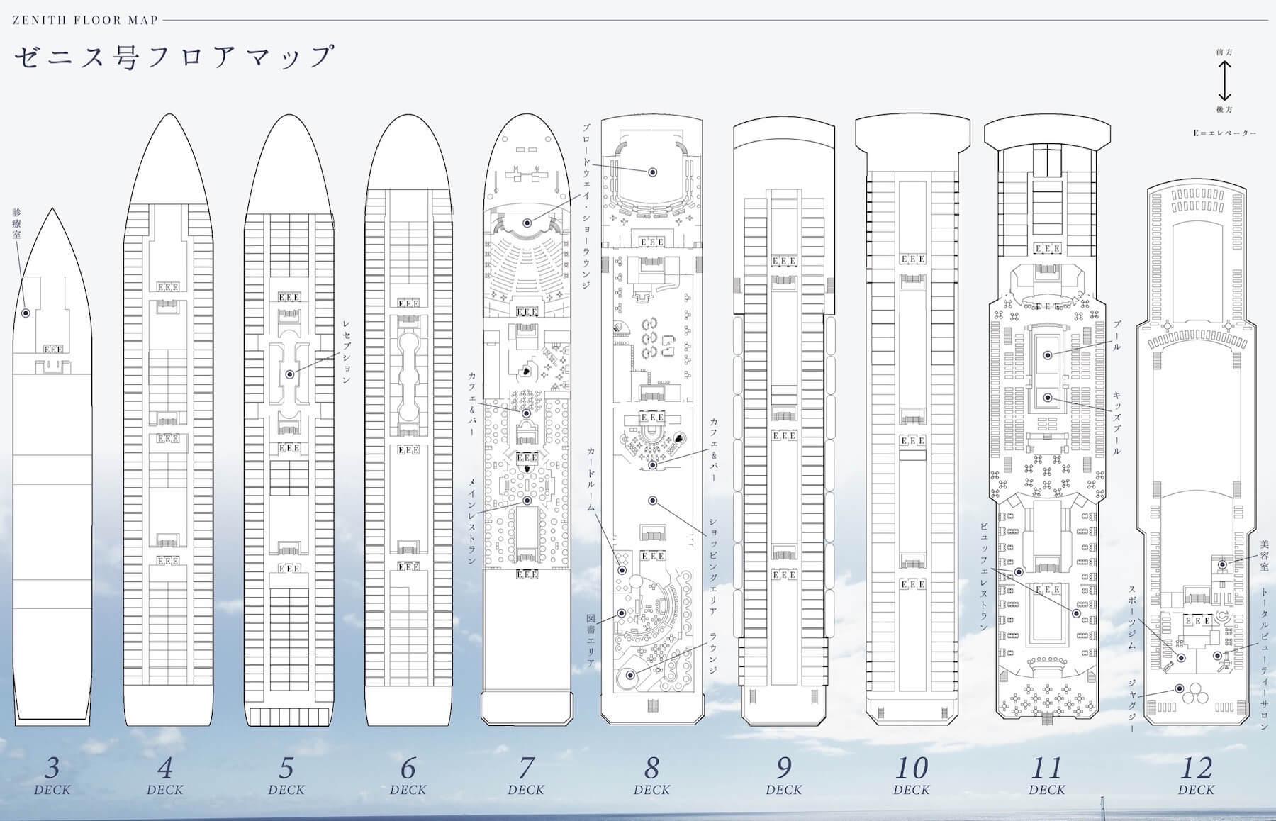ピースボート2 デッキプラン