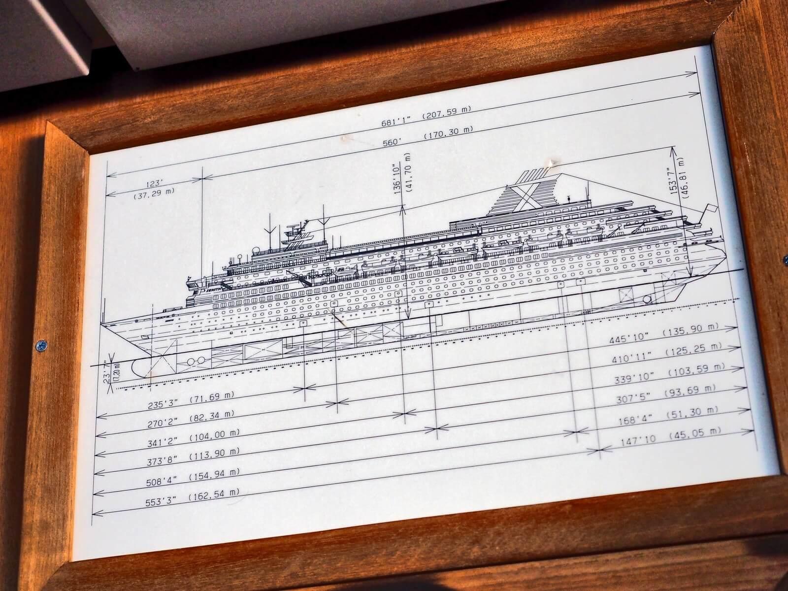 ピースボート2 船内画像