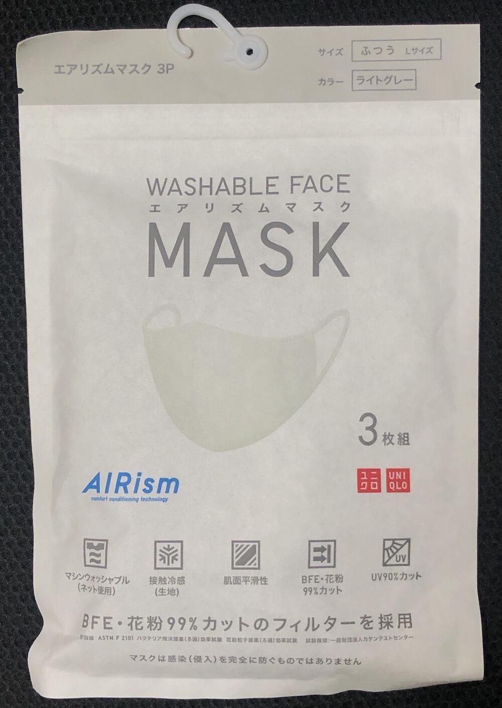 ユニクロ エアリズムマスク パッケージ