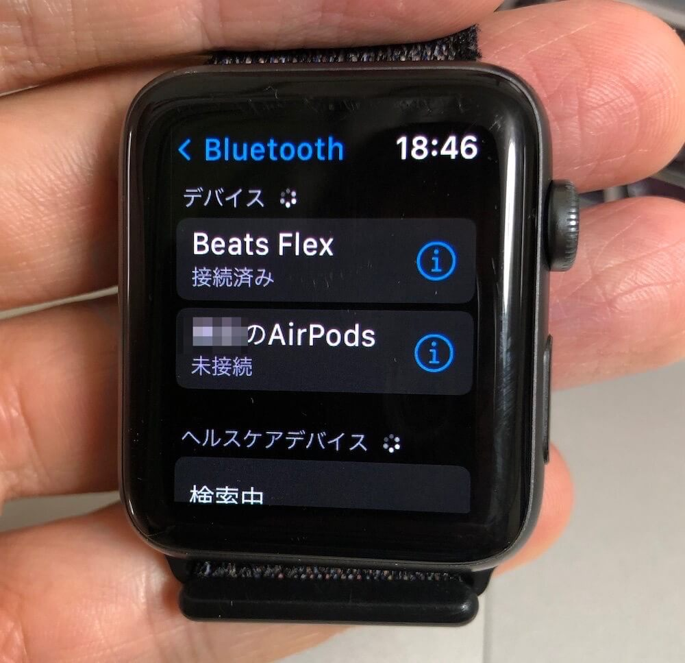 Beats flex applewatchと連携