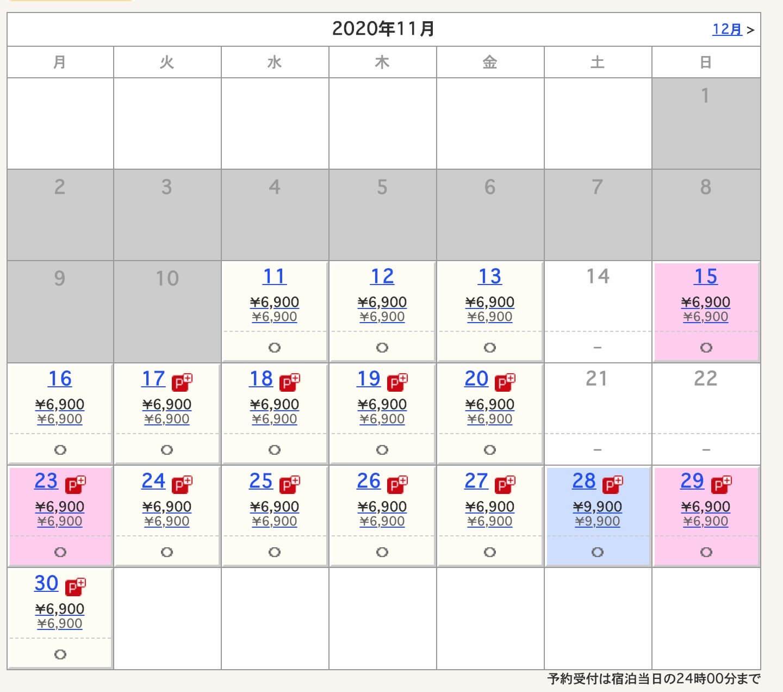 アパホテル リゾート 横浜ベイタワー 素泊まり料金表 朝食付きプラン料金表