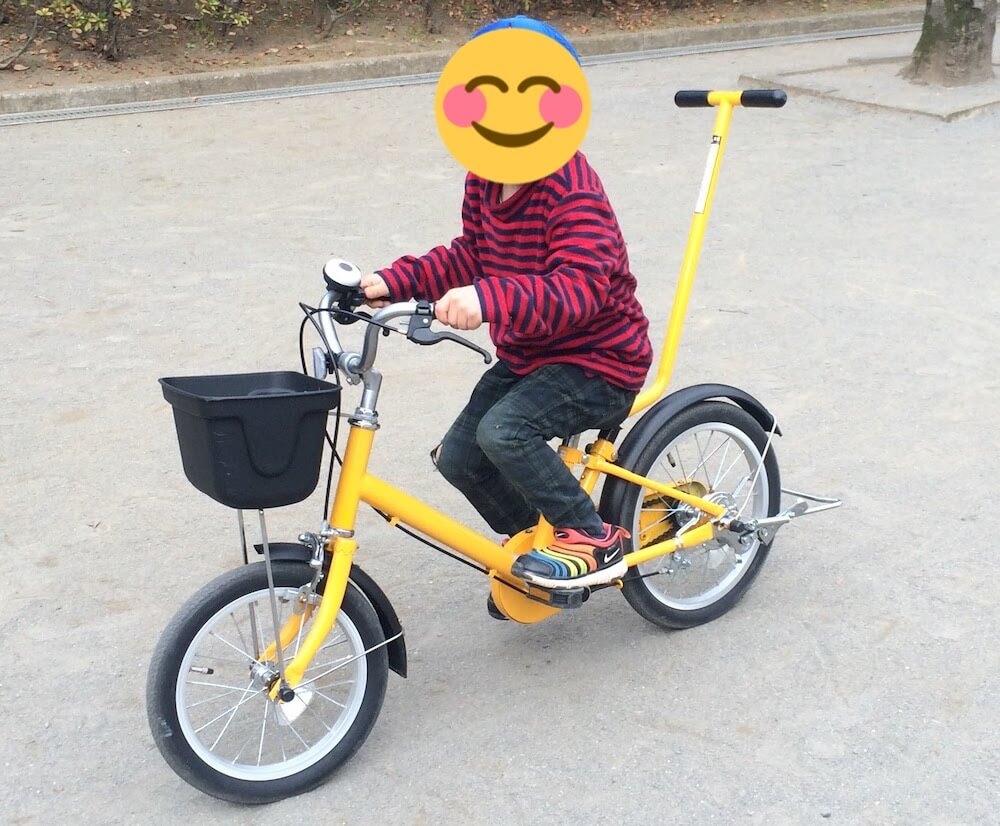 無印子供用自転車