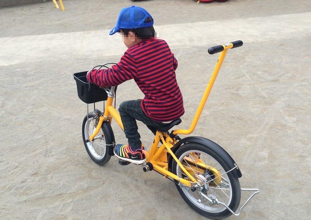 無印の子供用自転車購入レビュー 成長しても使えるのでコスパ的にも最高